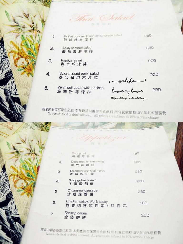 台中景觀餐廳推薦thai j泰式料理秘境小花園 (43)