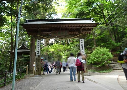 高尾山の浄心門