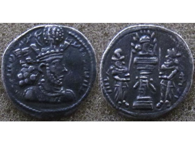 Shahpur II obol