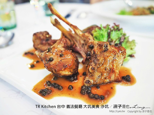 TR Kitchen 台中 義法餐廳 大坑美食 沙坑 16