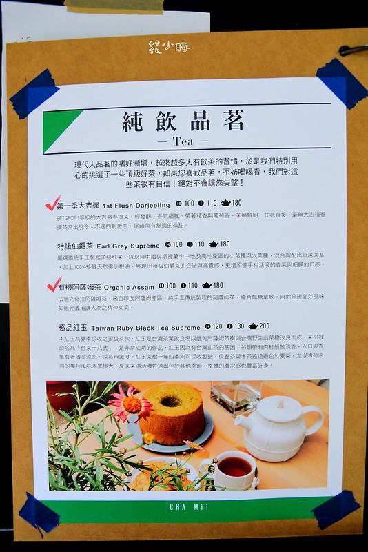柴米菜單板橋早午餐致理美食推薦新埔捷運不限時咖啡廳 (29)