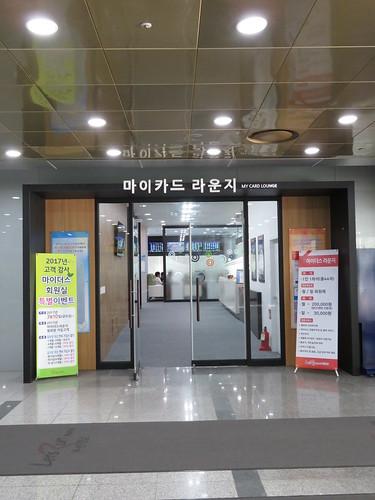 釜山慶南競馬場のマイカードラウンジ