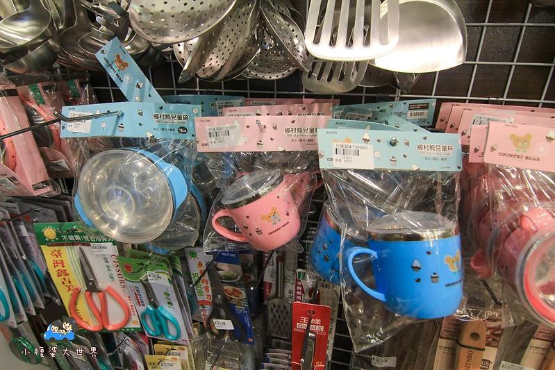 彰化碗盤特賣 234