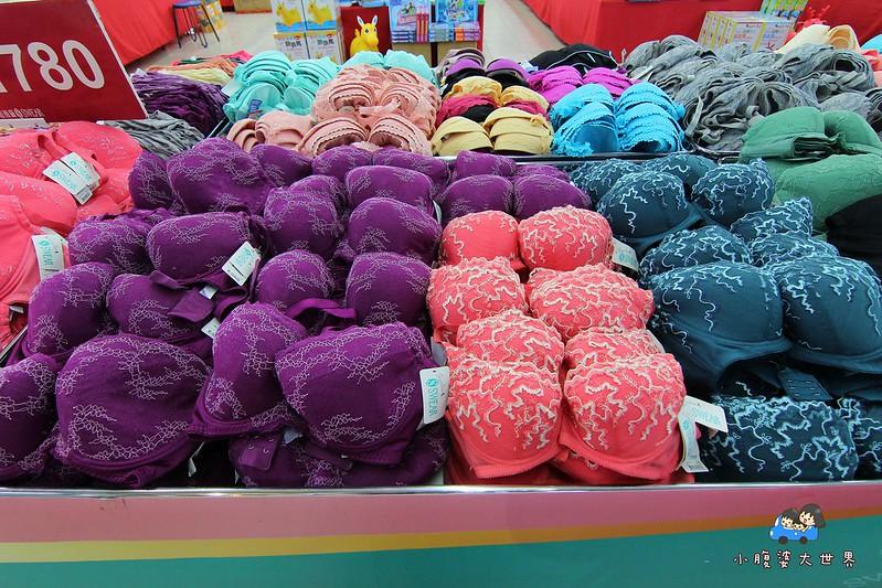 宜蘭玩具特賣2 019