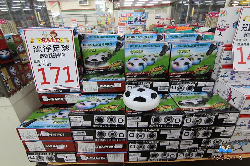 宜蘭玩具特賣2 320