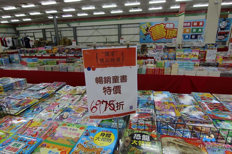 宜蘭玩具特賣2 077