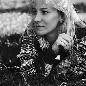 Anastasia Davydova Nude Photos 45