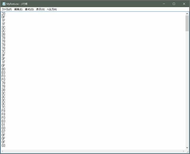 SSD1331_MyFont_07