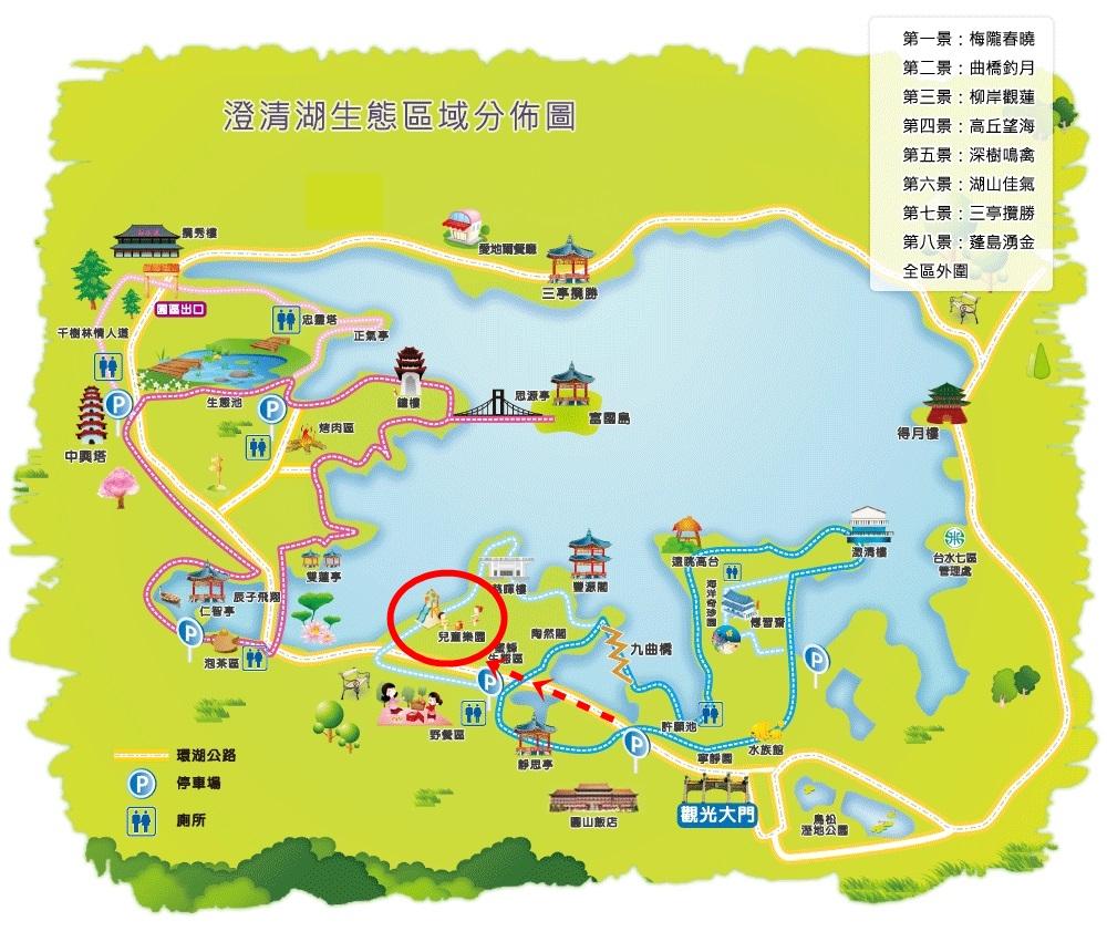 澄清湖地圖