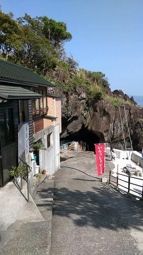赤沢丸昌店構え(上から)