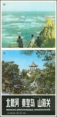 5817 PR Bedaihe Qinhuangdao Shanhaigua