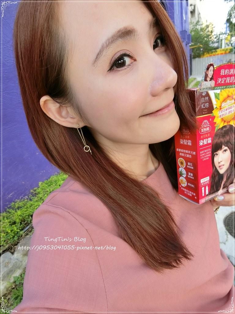 美吾髮葵花亮澤染髮霜自然紅棕 (41)