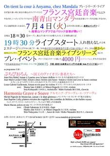 MandalaFranceMusic00-flyer-ver3