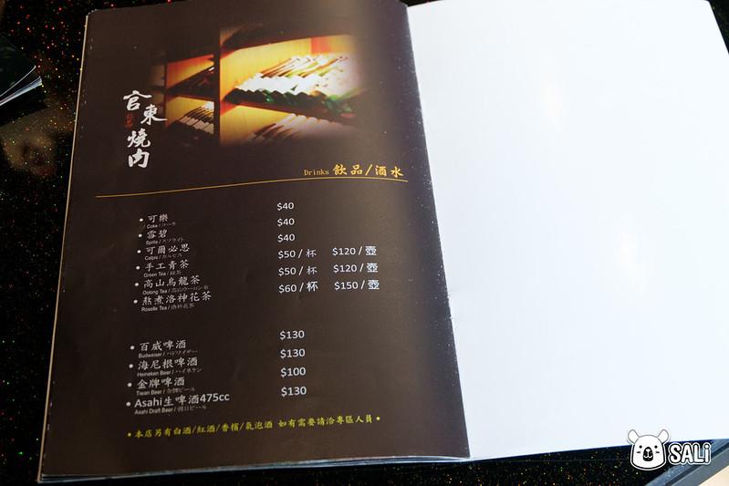 官東燒肉員林店-8