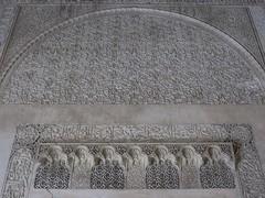 Décors de stuc,médersa Bou Inania (XIVe siècle), Talaa Kbira, médina de Fès el Bali, Fès, Maroc.