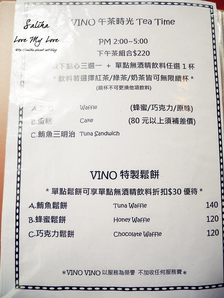 台北師大夜市商圈氣氛好餐廳vino vino cafe (12)