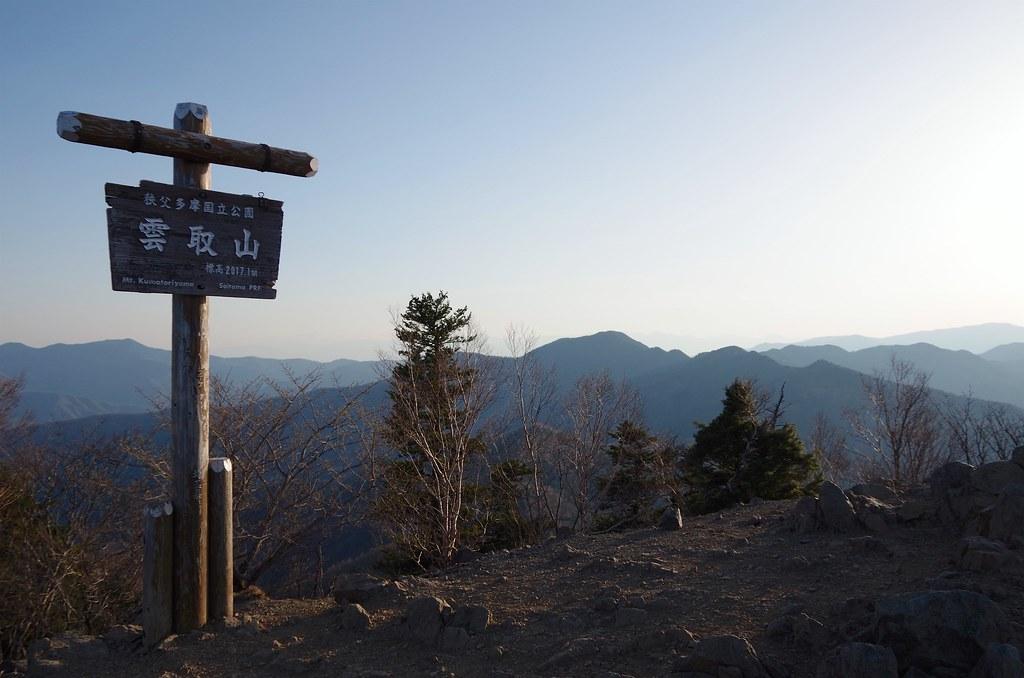 20140510_Mt.Kumotori 001