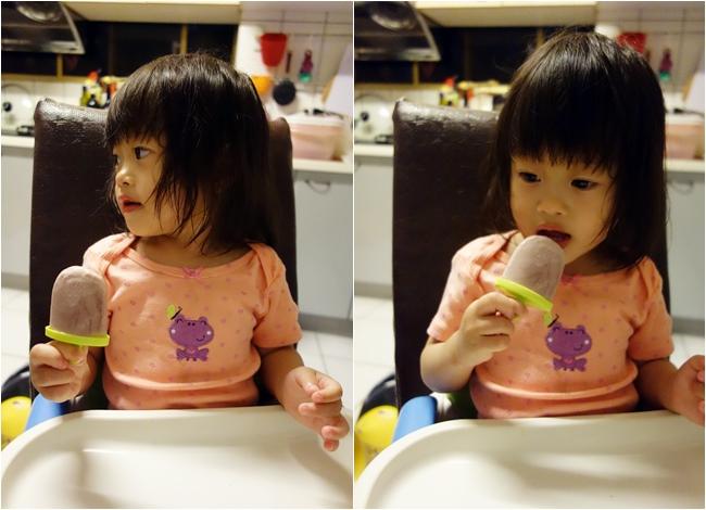 福樂紫優酪 (4).jpg