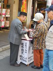 jap 2013 tokyo 023