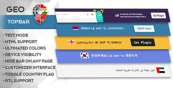GEO Top Bar WordPress Plugin free download