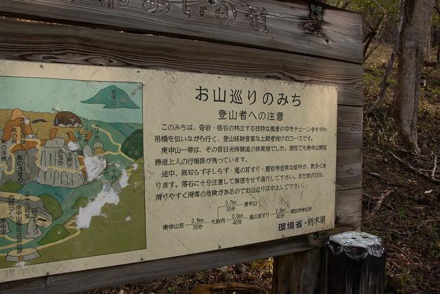 20150510-皇海山-0136.jpg