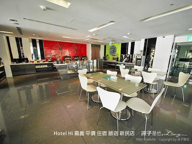 Hotel Hi 嘉義 平價 住宿 飯店 新民店 5