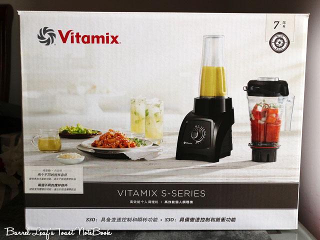 vitamix-s30 (2)