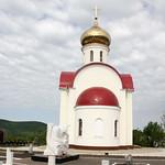 Освящения храма cвятых Жен-мироносиц на кладбище Кабахаха