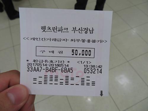 釜山慶南競馬場のバウチャー