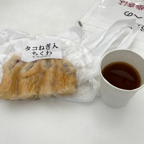 おやつ的な朝ごはん(?) (@ えびせんべいとちくわの共和国 in 豊川市, 愛知県)