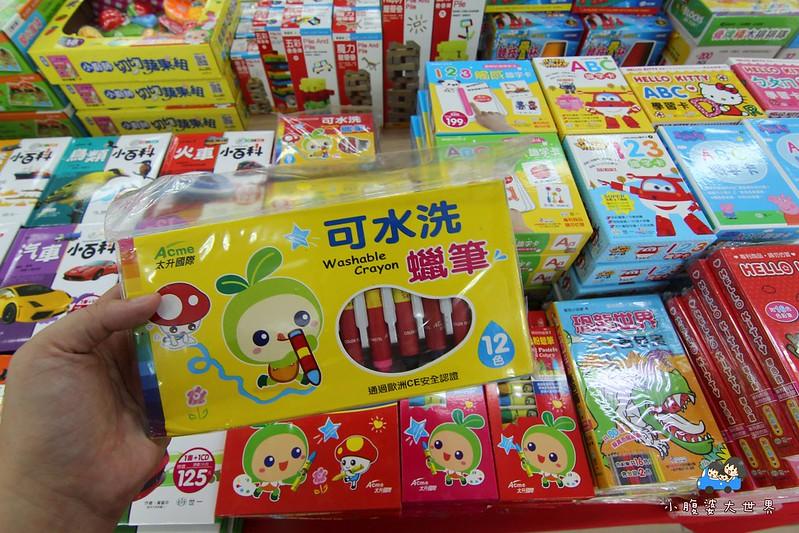 宜蘭玩具特賣2 139