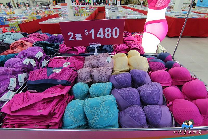 宜蘭玩具特賣2 027