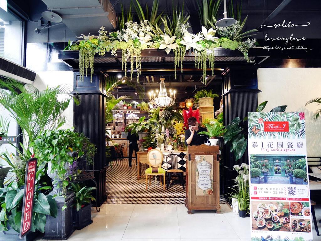 台中景觀餐廳推薦thai j泰式料理秘境小花園