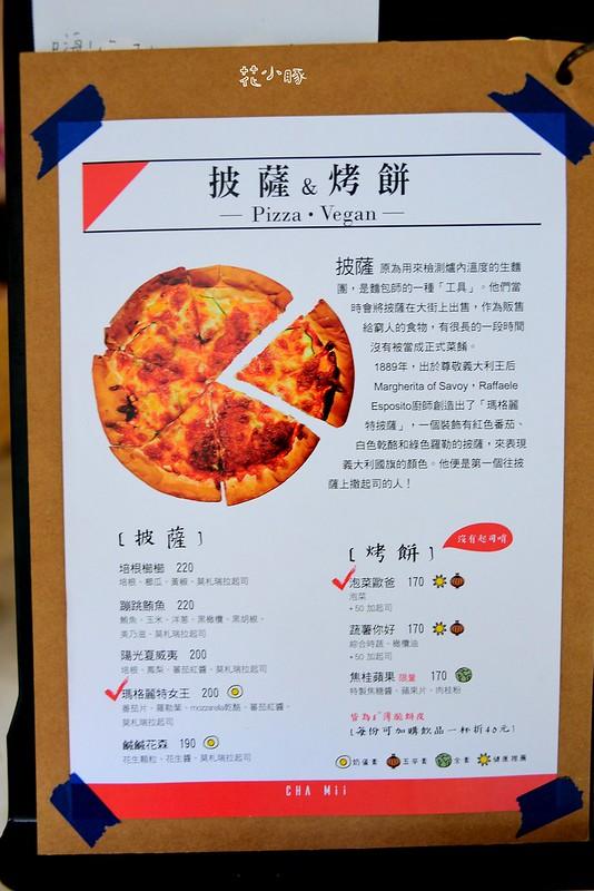 柴米菜單板橋早午餐致理美食推薦新埔捷運不限時咖啡廳 (33)