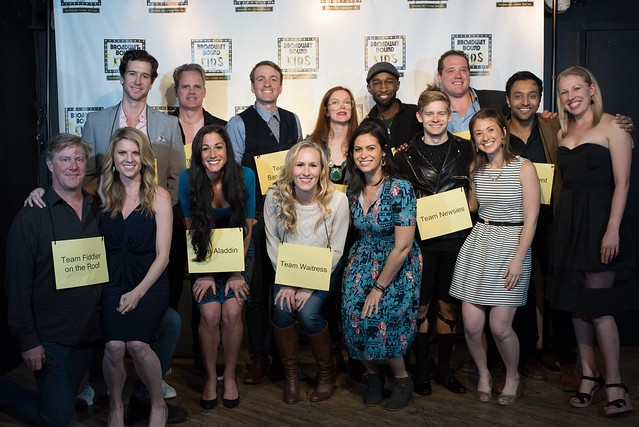 The 2nd Annual Broadway Bee!