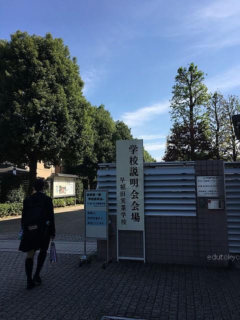 edutokyo_wasedajitsugyo_201610 (16)
