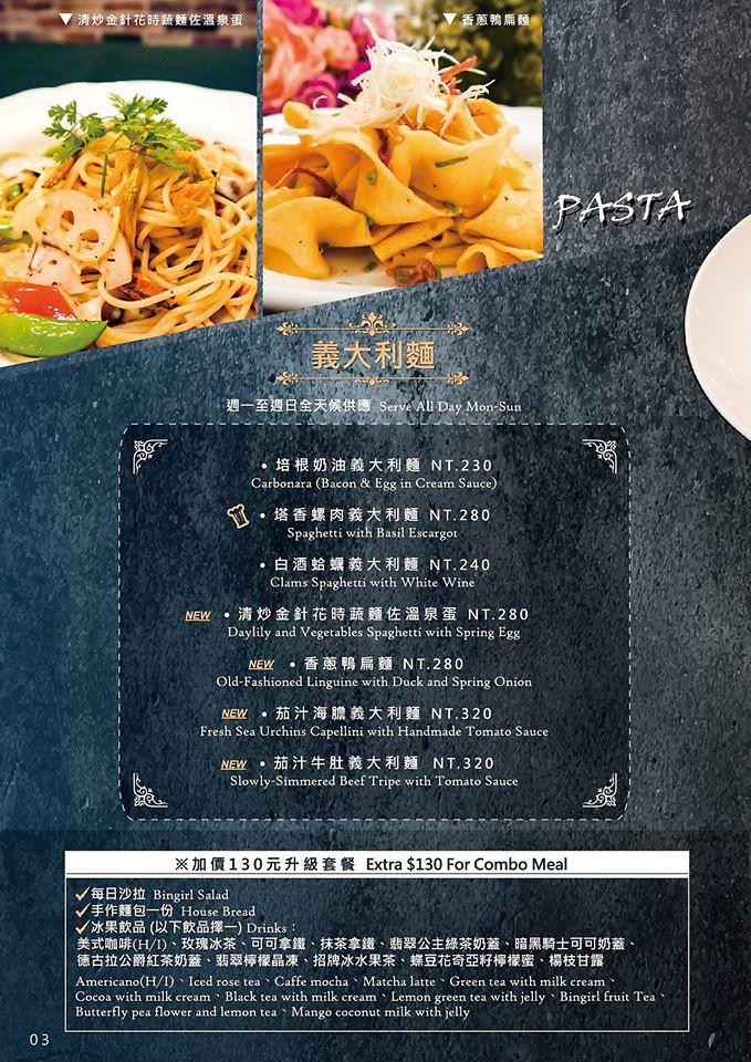台北信義區夢幻甜點下午茶推薦att 4 fun 冰果甜心 (45)