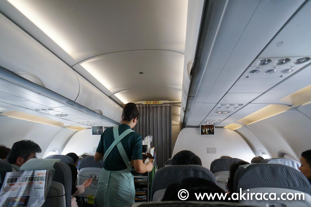 eva_air-17