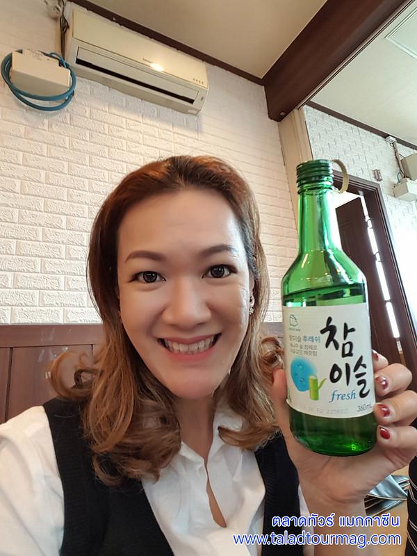 โซจู หมูย่างเกาหลี หมูกระทะเกาหลี ประเทศเกาหลีใต้