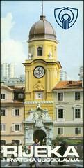 5841 PR Rijeka Hrvatska Jugoslavija