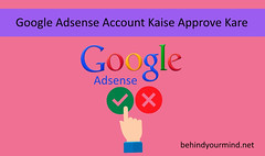 Google Adsense Account Kaise Approve Karaye - 7 Approval Tips in Hindi