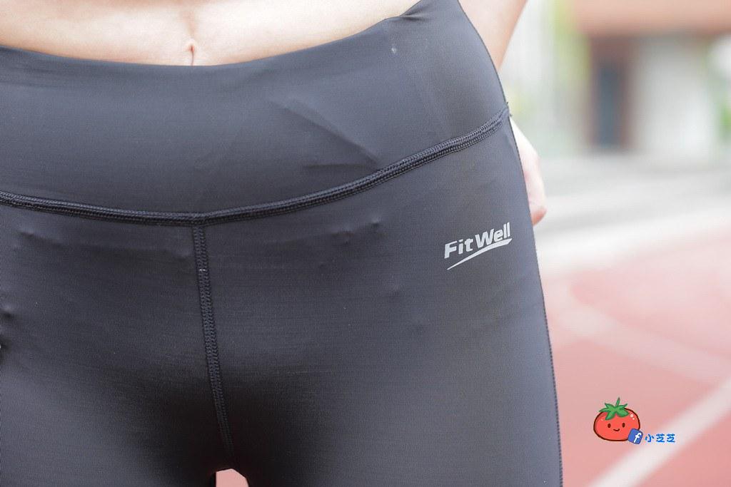 運動褲推薦 Fitwell 壓褲