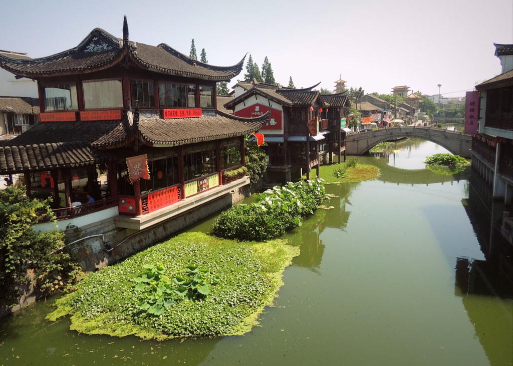 Shanghai Xingrong Wyndham Supreme Palace Hotel: hotel in