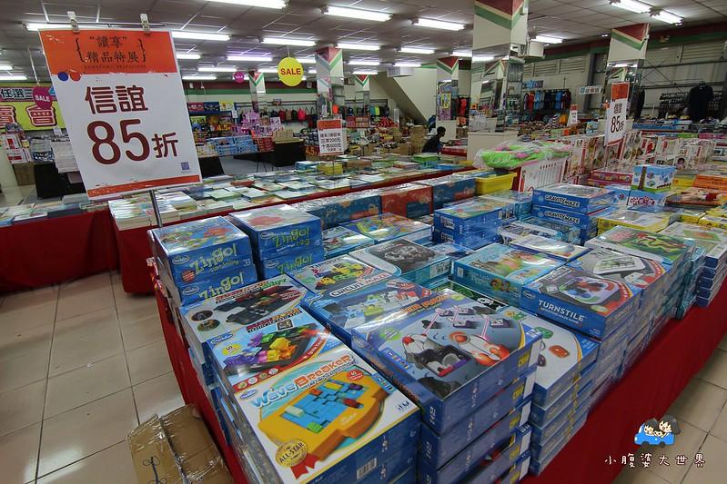 宜蘭玩具特賣2 308