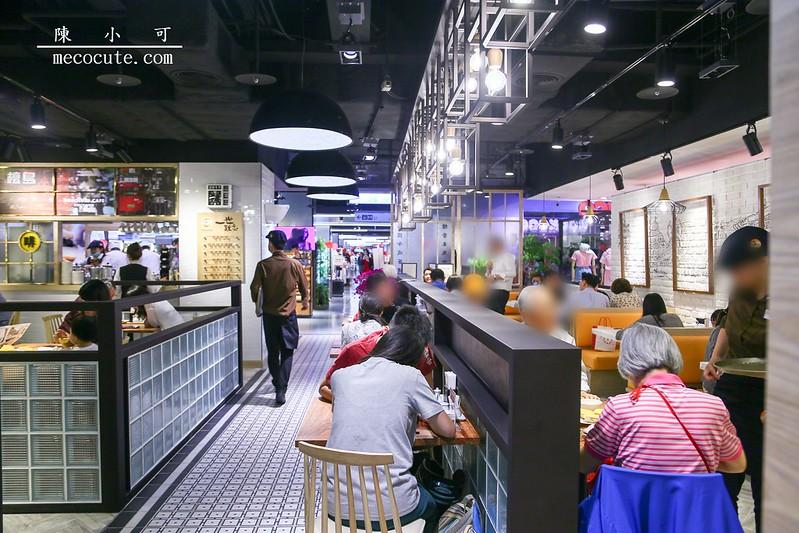 台北美食,檀島香港茶餐廳,美食 @陳小可的吃喝玩樂