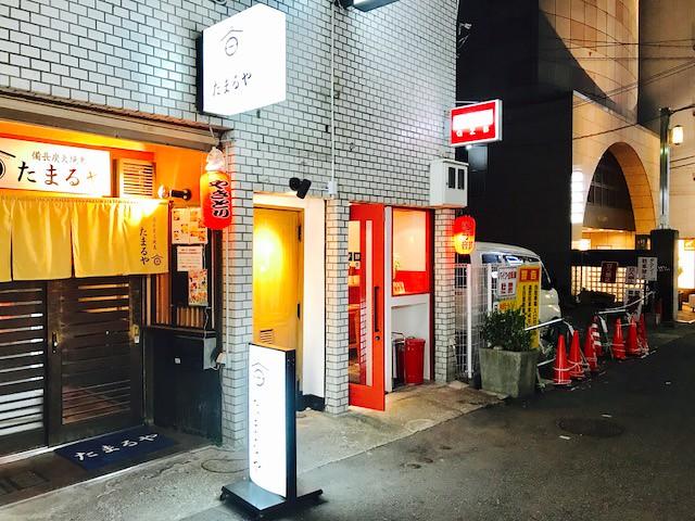 Fwd: 餃子部_①