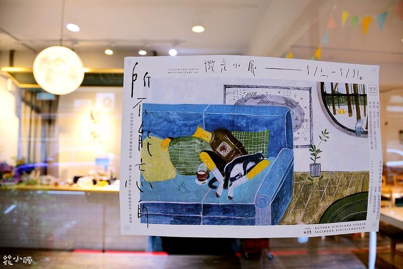 柴米菜單板橋早午餐致理美食推薦新埔捷運不限時咖啡廳 (3)