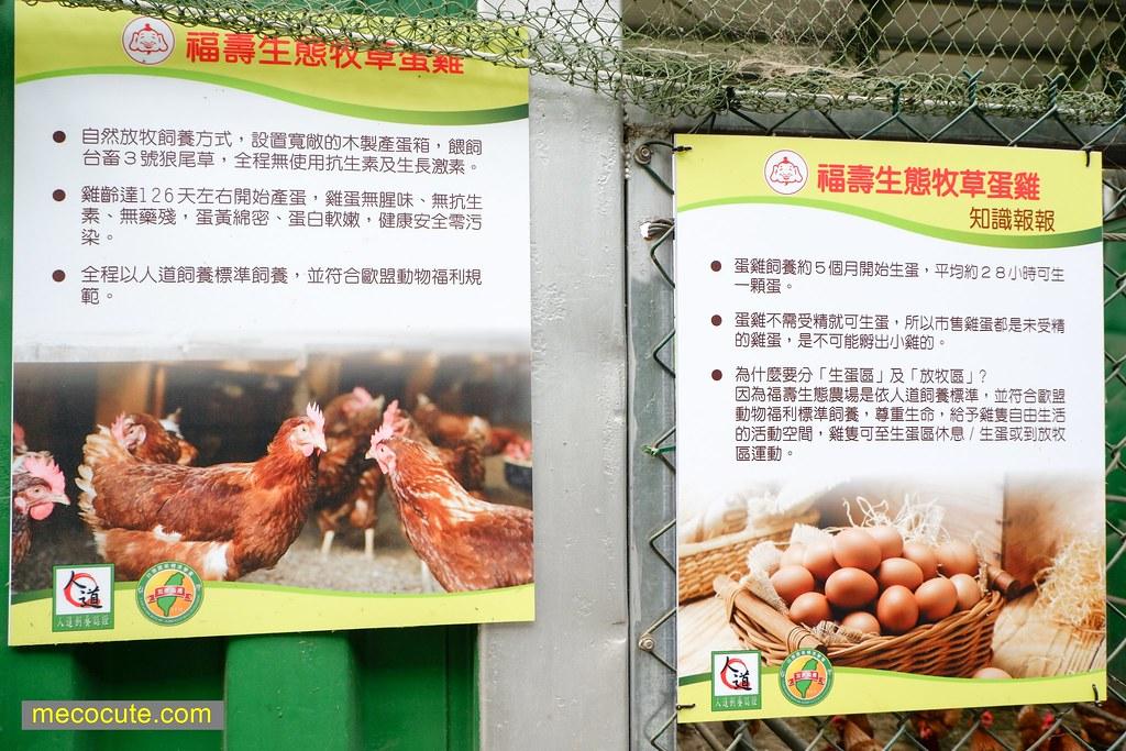 宅配,福壽生態農場,辦公室團購 @陳小可的吃喝玩樂