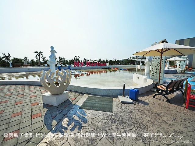 嘉義親子景點 玩沙 玩水 溜滑梯 諾得健康世界休閒生態園區 31