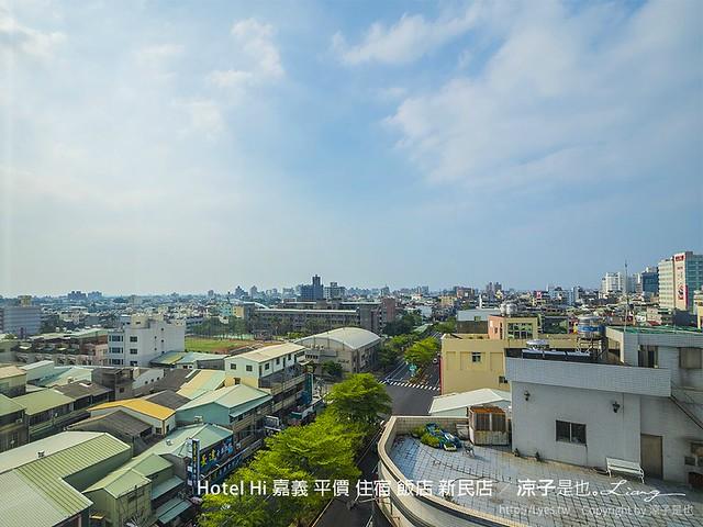 Hotel Hi 嘉義 平價 住宿 飯店 新民店 56